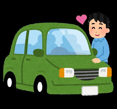 透析治療と自動車減免