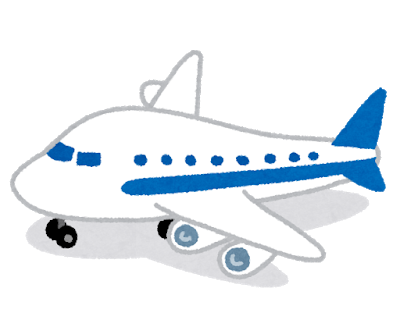 透析治療と飛行機の割引