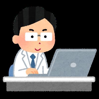 上野の透析クリニック症