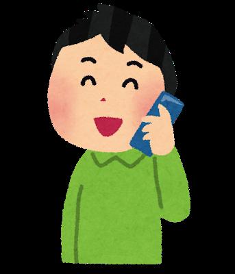 透析治療と携帯電話の割引