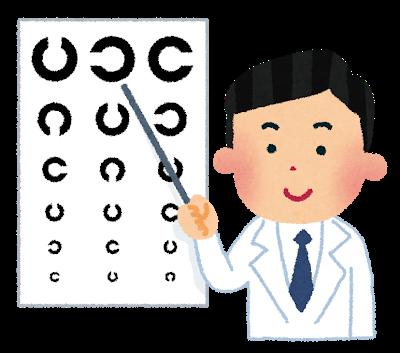 透析患者さんと視力検査