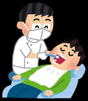 透析と歯医者さん