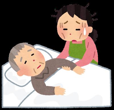 受けられる介護の種類と透析