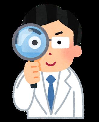 人工透析と寿命に関する調査