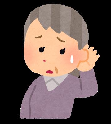 透析患者さんと耳の関係