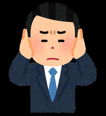 透析患者さんの突発性難聴