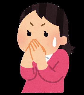 透析患者さんと口臭の関係