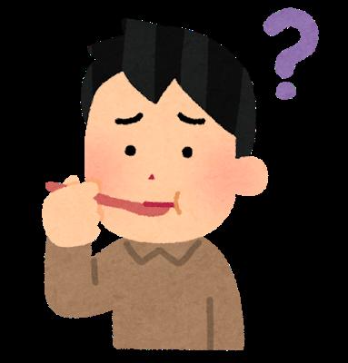 透析患者さんと味覚障害