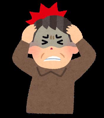 不均衡症候群による頭痛