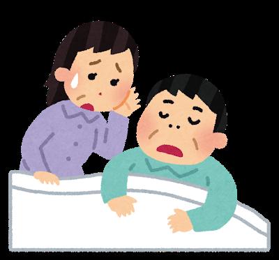 透析患者さんと睡眠時無呼吸症候群