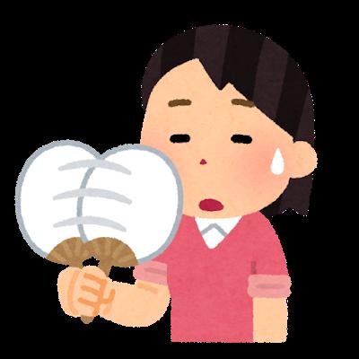 """透析患者さんと暑い日の体温調節"""""""""""
