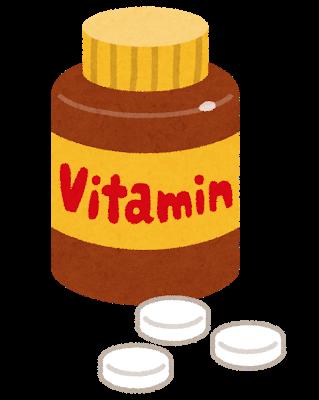 ビタミン接種