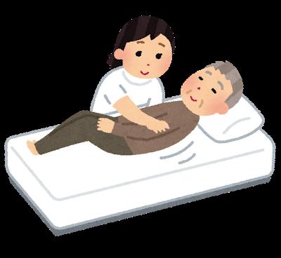 高齢者の透析と認知症