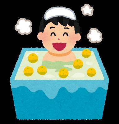 人工透析と入浴の注意点