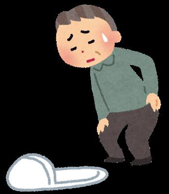 透析患者さんと腰痛の原因